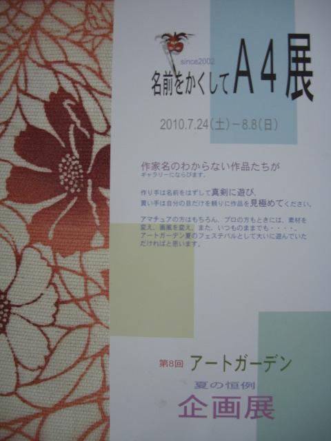 Cimg5448_2