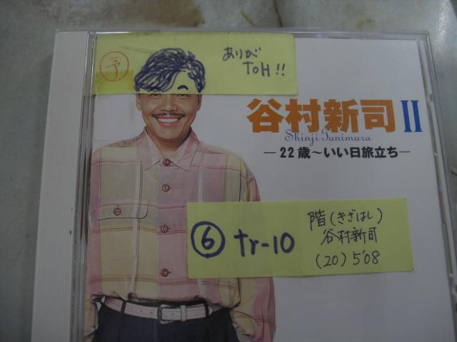 Cimg7911