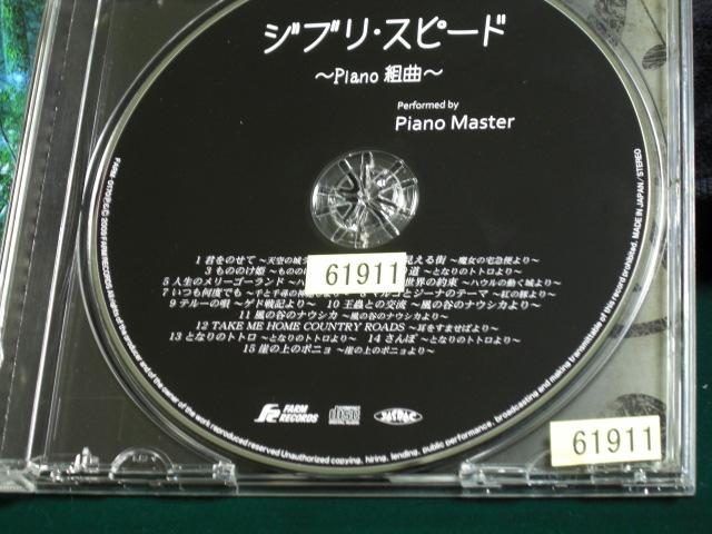 Cimg9534