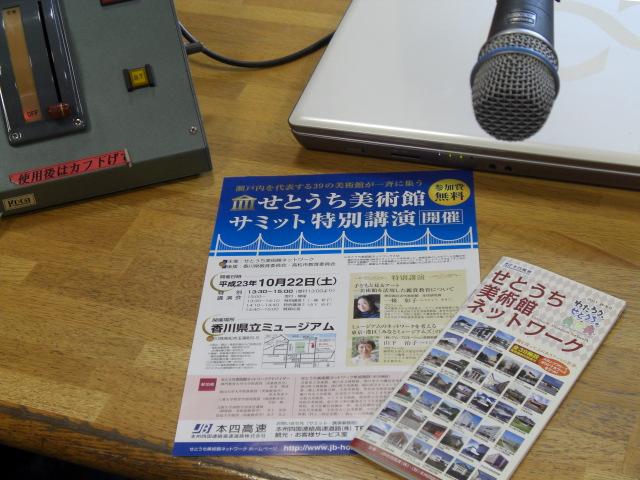 Cimg0581