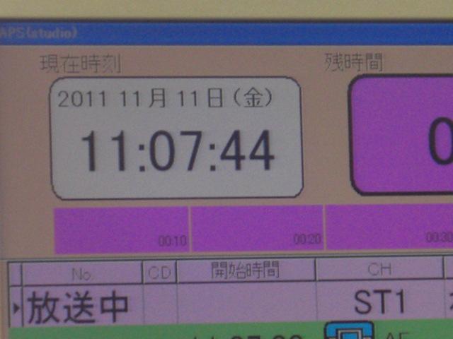 Cimg1324